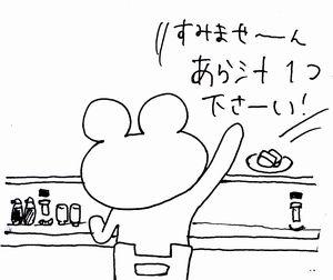 ダイエッター的お寿司の食べ方:7つの心得