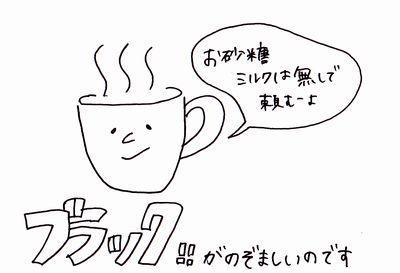 運動前にコーヒーを飲むと脂肪の分解が倍増する