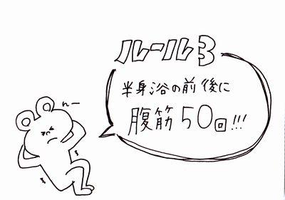 戸田恵梨香美脚4