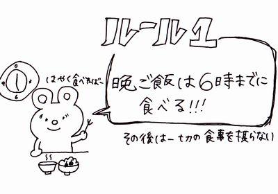 戸田恵梨香美脚2