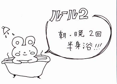 戸田恵梨香美脚3