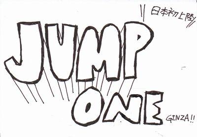 話題のトランポリンエクササイズ「JUMP ONEジャンプ ワン」が銀座に日本初上陸!